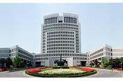 인레이 온레이 간접충전 관련 대법원 판결 '주목'