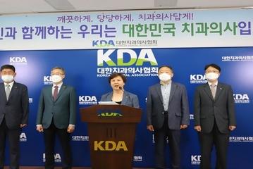 시덱스 개최 재검토 요청