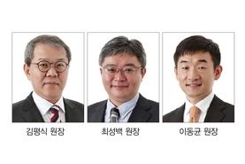 근관치료학회 춘계학술대회 13일 온라인 개최