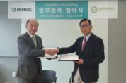 치주과학회, 우수논문상 지원 업무협약