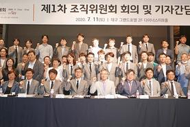 YESDEX2020 11월 오프라인 개최 확정