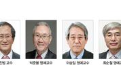 """치의학회, 치의학 발전 사업 추진 """"잰 걸음"""""""