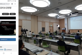 치과계 최초 실시간 온라인 학술대회 성황