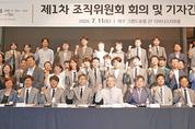 "YESDEX2020 11월 13일 ""경주서 만나요"""