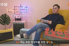 덴티스, 온택트 문화 선도 '이목 집중'