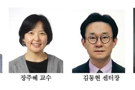 장애인치과학회 11월 7일 온라인 학술대회