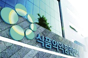 서울시 비대면 구강위생관리사업 부실