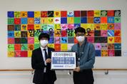 아이원 바이오, 성남 한마음복지관에 치주질환관리제품 기부