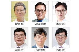 """""""레이저와 경영"""" 12.5일~18일 알짜 정보 전한다"""