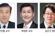 임플란트 발전사·성공전략 온라인 소개