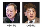 덴탈빈 RED 코스, 3월 13일 첫 강의