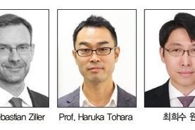 노년치의학회 학술대회 독일·일본 노인 치과임상 어떨까?