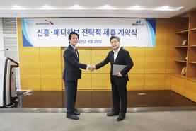 메디허브, 신흥 무통마취기 판매 제휴