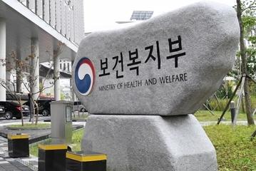 정부·국회 인터넷 불법의료광고 강력 규제 '철퇴'