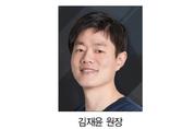 """실패 없는 임플란트·GBR 임상 적용 """"여기 있소"""""""