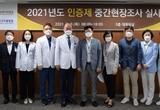 서울대치과병원, 환자안전·의료질 향상 도모