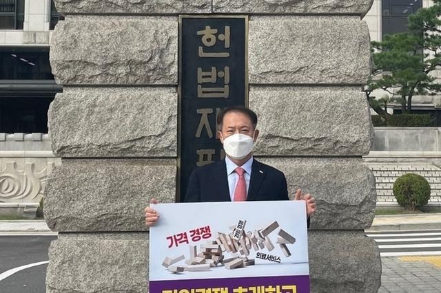 치협, 정부 비급여 진료비 통제 반발 1인 시위 스타트