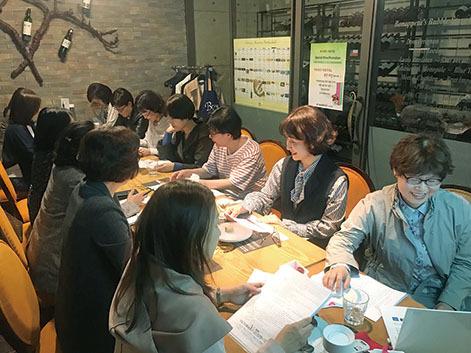 APDC 2019 여성치의분과 7차 회의가 지난 1일 서울 모처에서 열렸다.