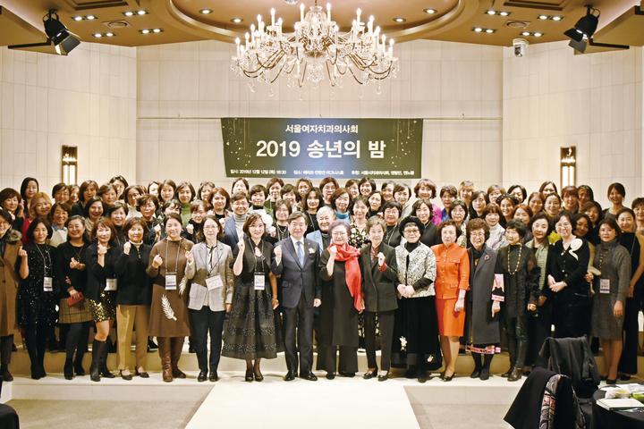 서여치가 '2019 송년의 밤'을 지난 12일 헤리츠컨벤션센터에서 개최했다.<유시온 기자>
