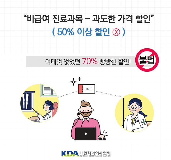 http://www.dailydental.co.kr/data/photos/20200731/art_159617708055_d769f6.jpg
