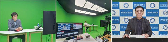 통합치과학회는 이번 학술대회에서 VOD 방식으로 강의 콘텐츠를 만들어 참가자들의 수강 편의성을 높였다.<대한통합치과학회 제공>