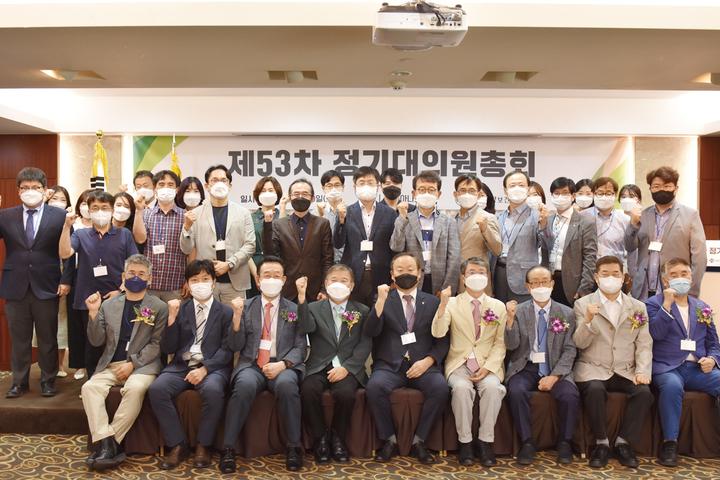 대한구강보건협회가 지난 19일 서울 모처에서 제53차 정기대의원총회를 열었다.<천민제 기자 >
