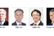 인천지부 5월 12~18일 국제 학술대회 개최
