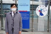 S치과 홍보대행사 치협 의료광고 심의 소송 각하