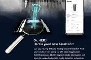 환자 식립 임플란트 정보 한번에 확인 앱 출시