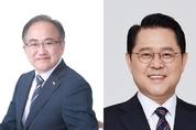 """장은식·장영준 후보, """"선거결과 승복 지지 회원들에 감사"""""""
