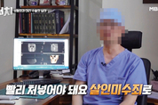 MBN 왜곡방송, 분노한 4개 단체 법적대응