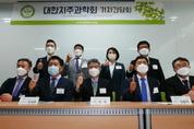 치주과학회 10월 20~26일 온라인 학술대회 '쏠린눈'