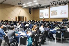 악성재건학회 11월 4일 온라인 학술대회 개막